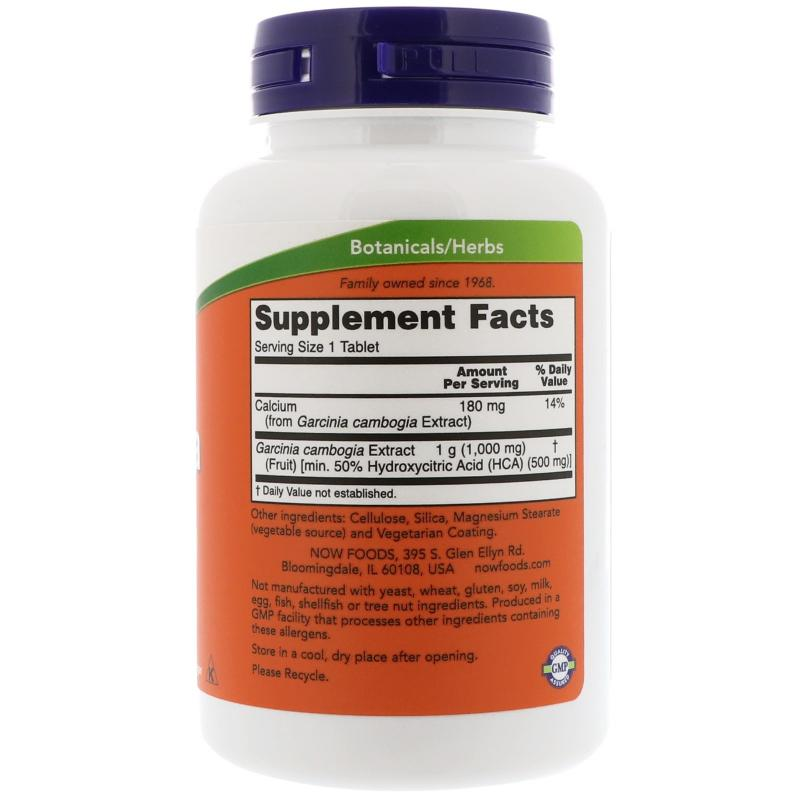 Now Foods Garcinia 1000 mg 120 Tablets - фото 1