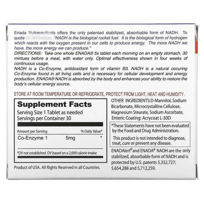 Co E1 Enada NADH 5 mg 30 tablets - фото 1