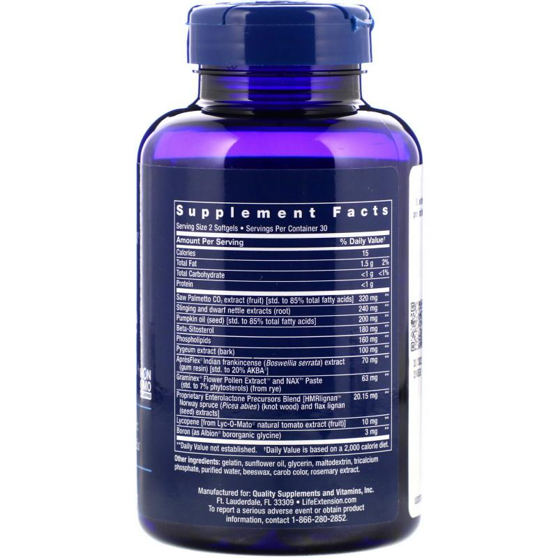 Life Extension Ultra Prostate Formula 60 softgels - фото 1