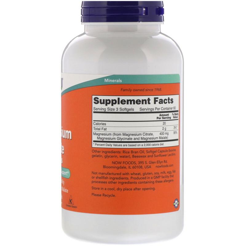 Now Foods Magnesium citrate 180 softgels - фото 1