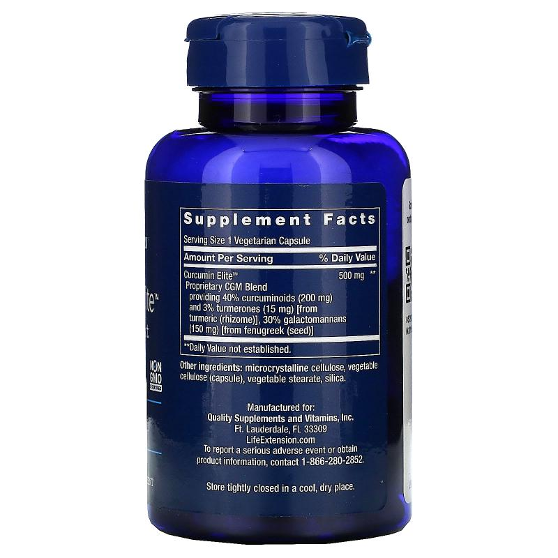 Life Extension Curcumin Elite Turmeric Extract 60 capsules - фото 1