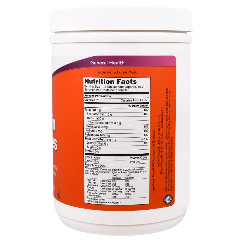 Now Foods Lecithin Granules 454 g - фото 1