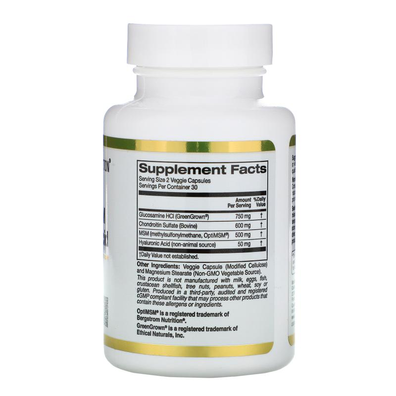 California Gold Nutrition Glucosamine Chondroitin MSM plus Hyaluronic Acid 60 vcaps - фото 1