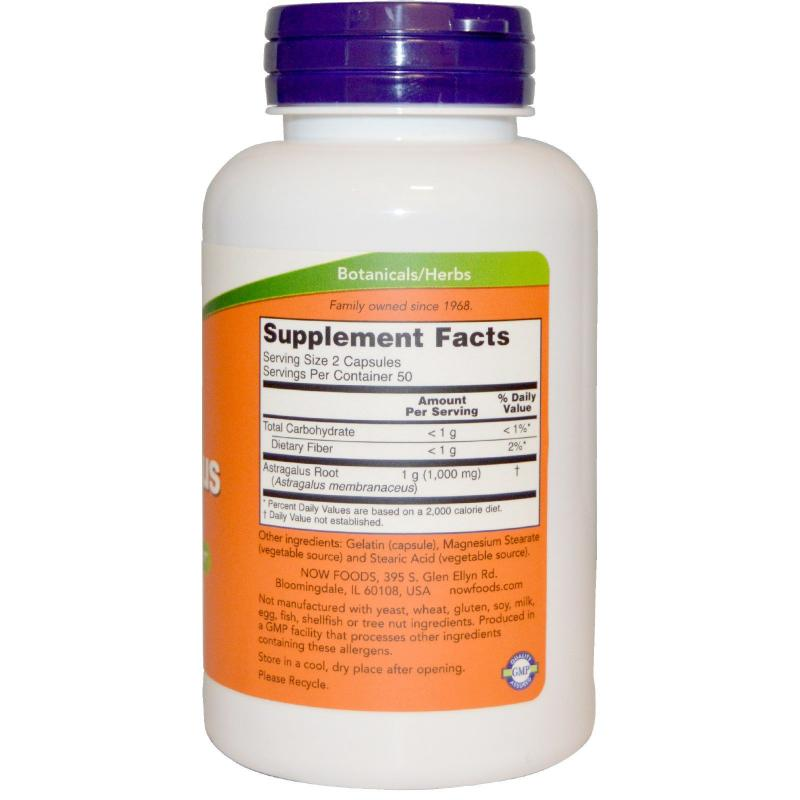 Now Foods Astragalus 500 mg 100 caps - фото 1