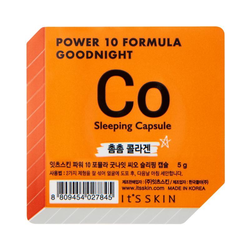 It's Skin Power 10 Formula Goodnight Sleeping Capsule CO ночная маска-капсула, коллагеновая 5 гр - фото 1