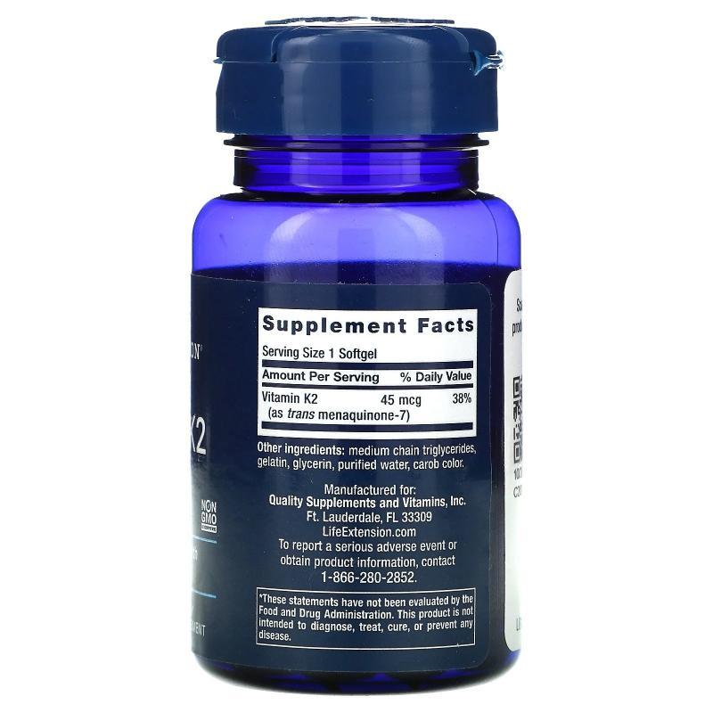 Life Extension Vitamin K2 MK-7 45 mcg 90 Softgels - фото 1