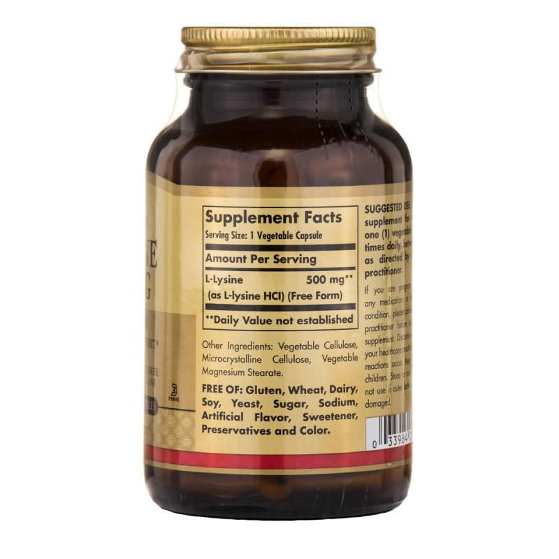 Solgar L-Lysine 500 mg 100 caps - фото 1