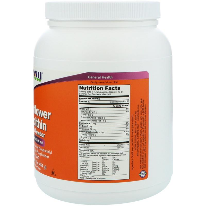Now foods Sunflower Lecithin Pure Powder 454 g - фото 1