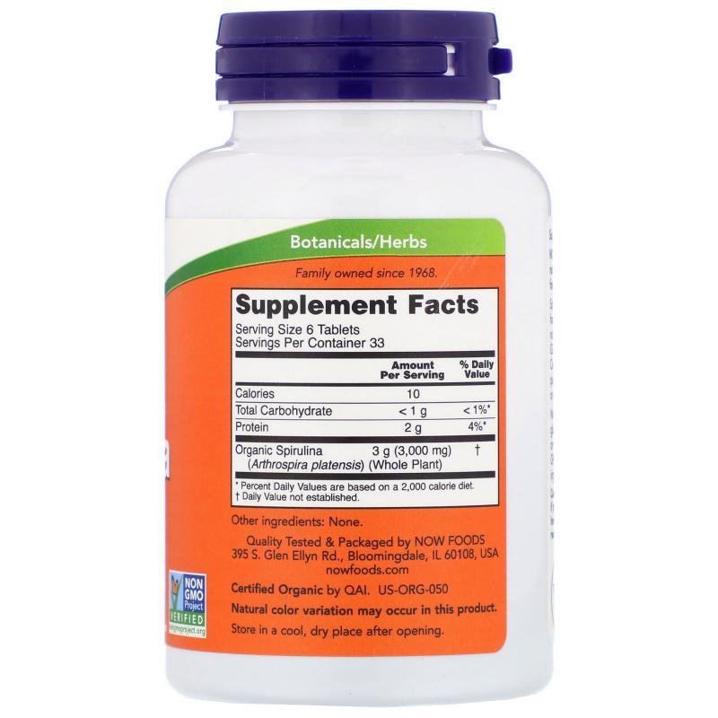 Now Foods Spirulina Certified Organic 500 mg 200 tab - фото 1