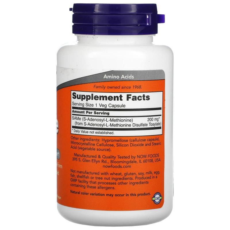 Now Foods SAMe 200 mg 60 Capsules - фото 1