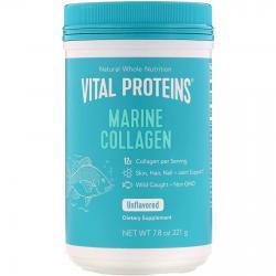 Vital Proteins Marine collagen 221 г