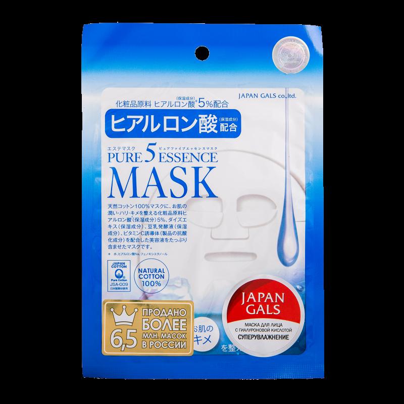 JAPAN GALS Pure5 Essence Mask Тканевая маска с гиалуроновой кислотой 1 шт - фото 1