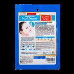 JAPAN GALS Pure5 Essence Mask Тканевая маска с гиалуроновой кислотой 1 шт - фото 2