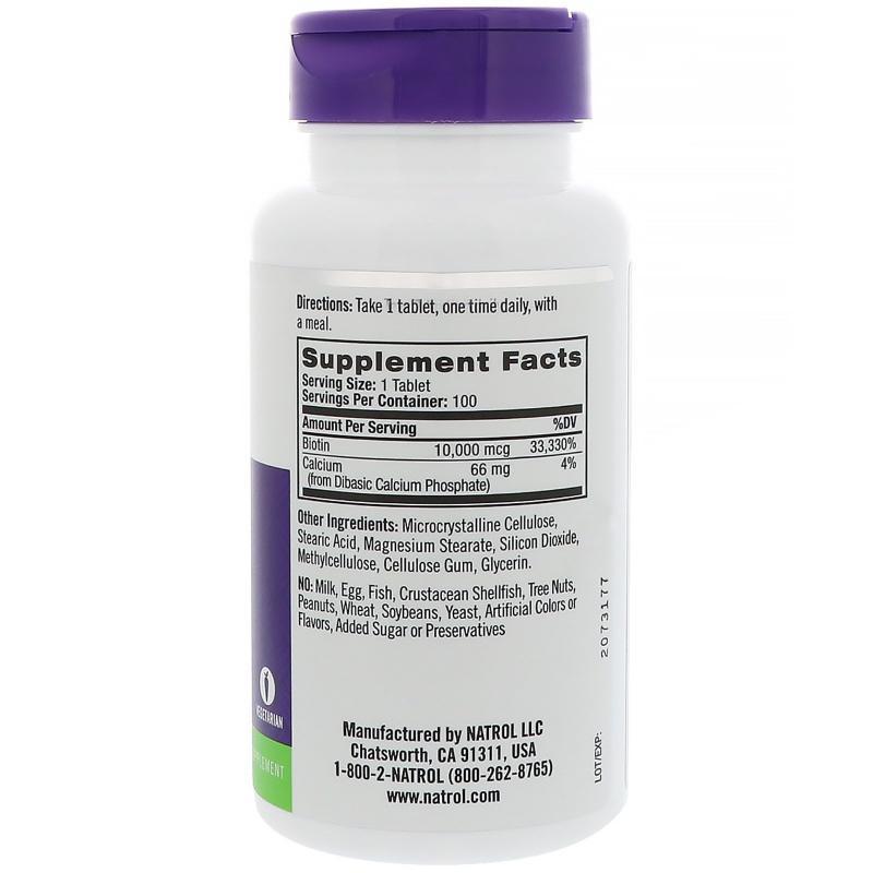 Natrol Biotin 10.000 mcg 100 tab - фото 1