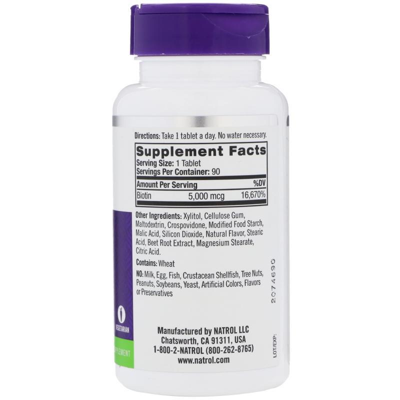 Natrol Biotin Fast Dissolve Strawberry 5.000 mcg 90 tab - фото 1