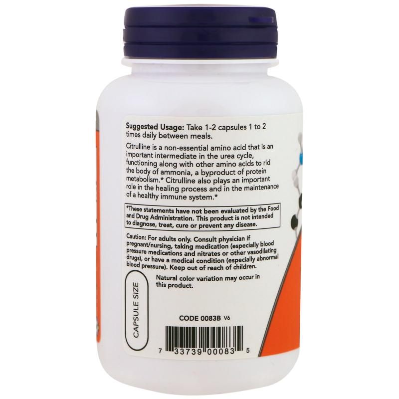 Now Foods L-Citrulline 750 mg 90 caps - фото 1
