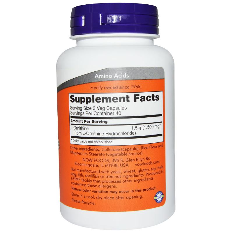 Now Foods L-Ornithine 500 mg 120 caps - фото 1