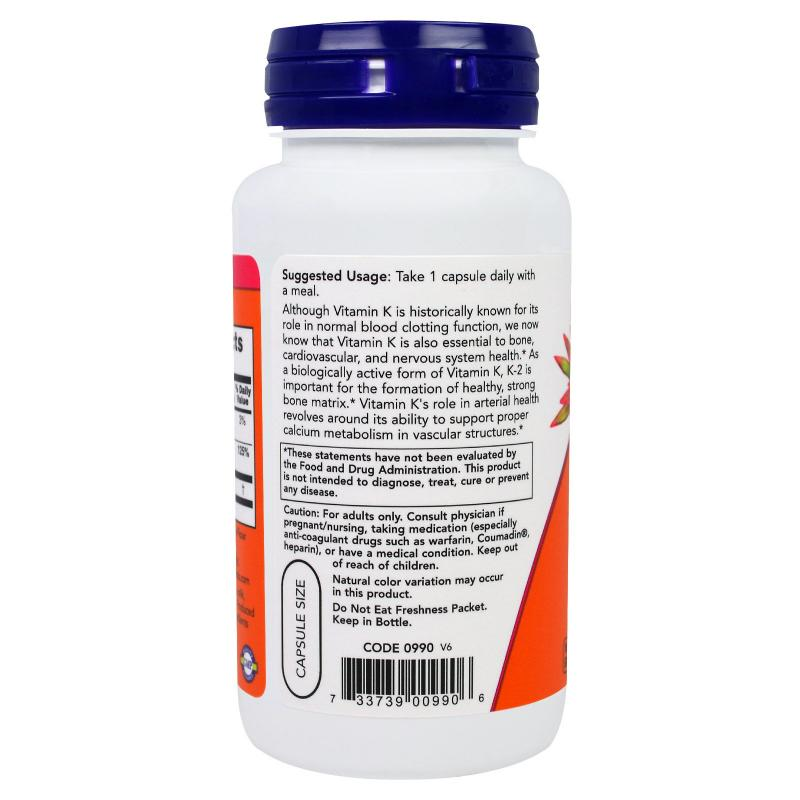 Now Foods Vitamin K-2 100 mcg 100 vcaps - фото 1