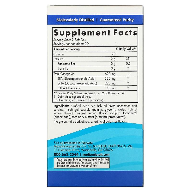 Nordic Naturals OMEGA-3 690 mg omega-3 60 softgels with lemon - фото 1