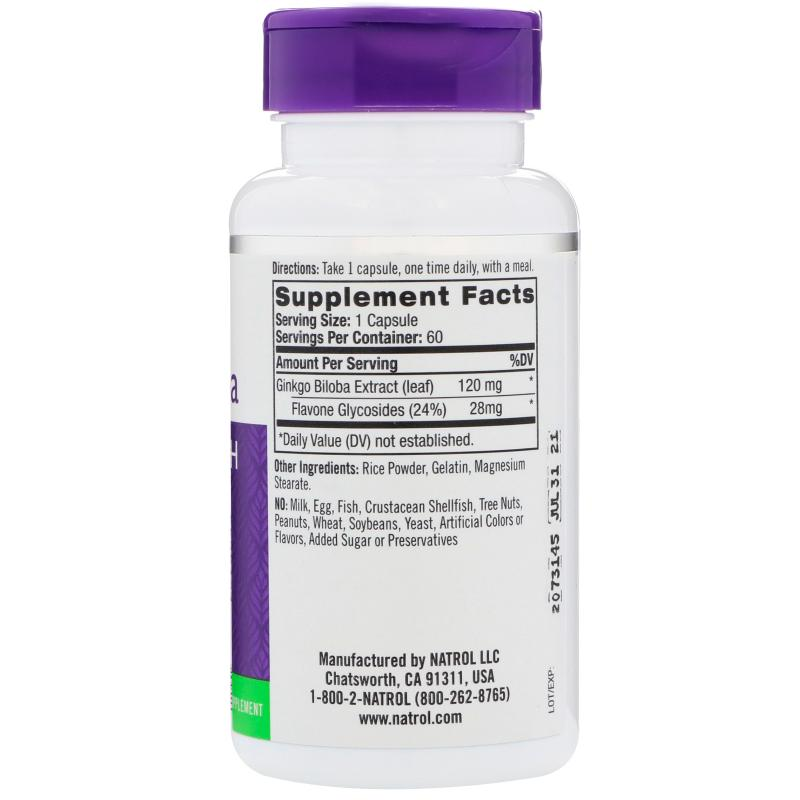 Natrol Ginkgo Biloba 120 mg 60 Capsules - фото 1