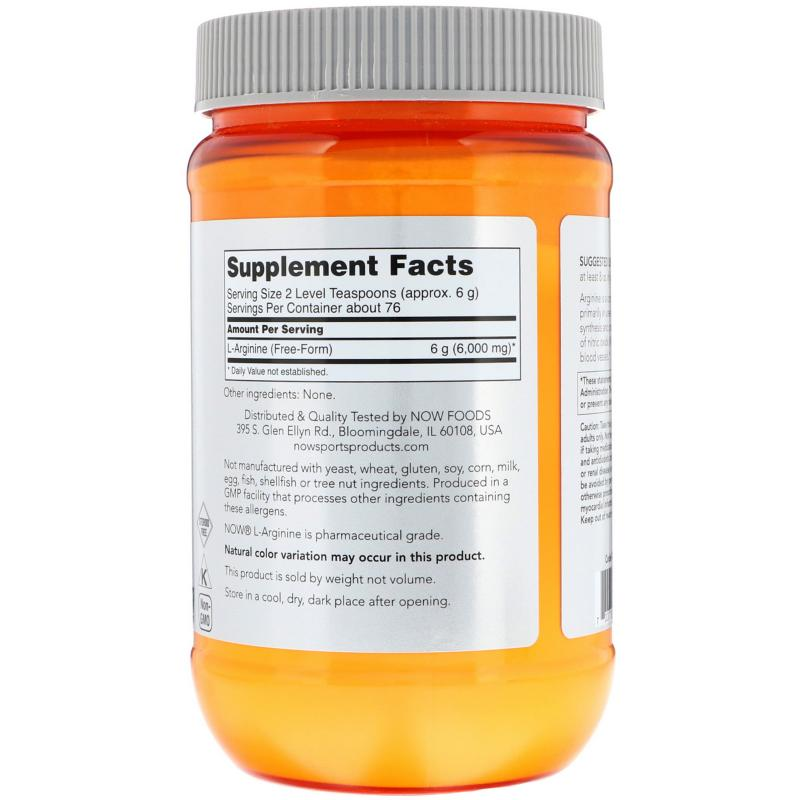 Now Foods L-Arginine Powder 100 % 454 g - фото 1