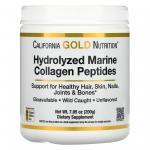 California Gold Nutrition Hydrolyzed Marine Collagen Peptides 200 g - фото 1