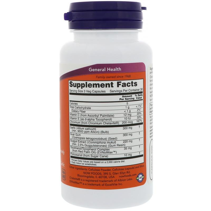 Now Foods Cholesterol Support 90 vcaps - фото 1