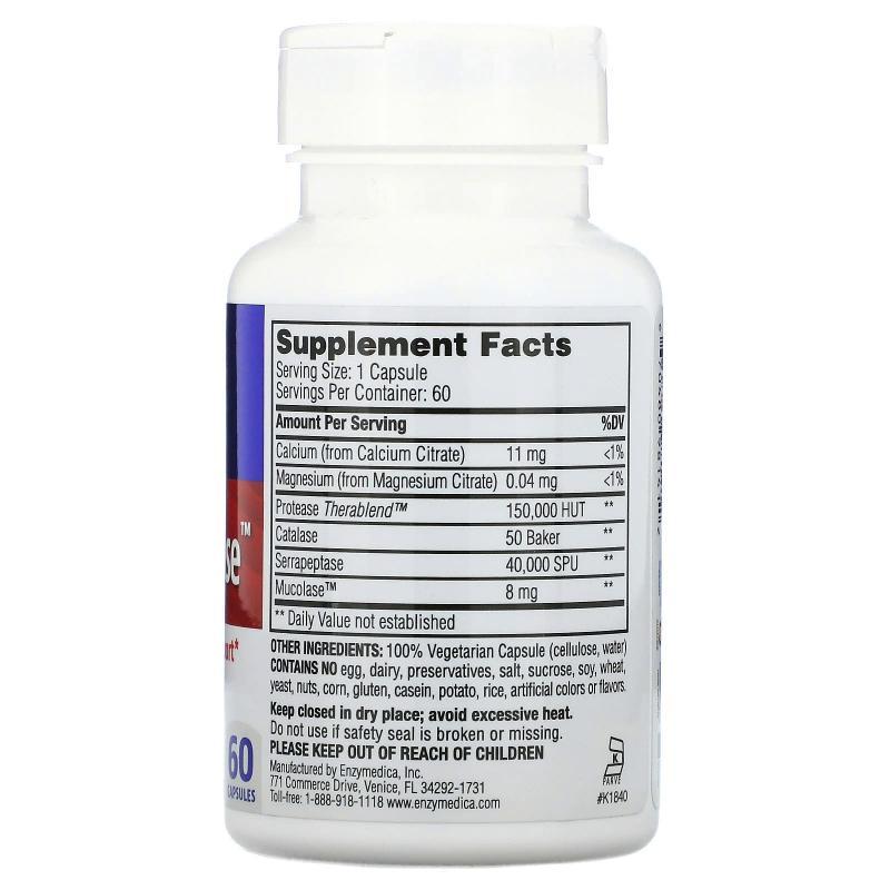 Enzymedica Enzyme Defense 60 capsules - фото 1