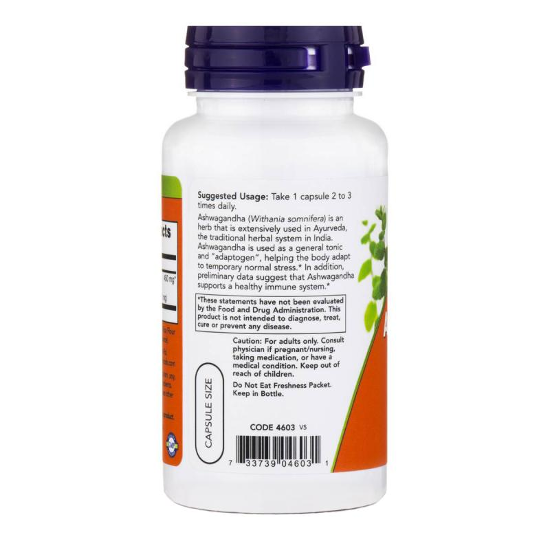 Now Foods Ashwagandha 450 mg 90 vcaps - фото 1