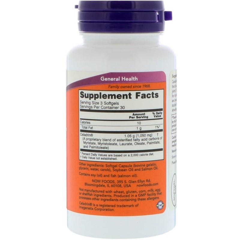 Now Foods Celadrin 350 mg 90 softgels - фото 1