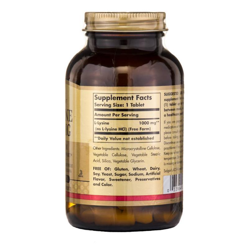 Solgar L-Lysine 1000 mg 100 tab - фото 1