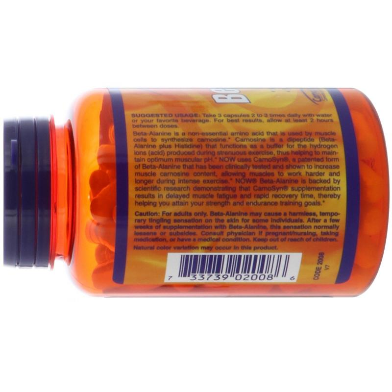 Now Foods Beta-Alanine 750 mg 120 caps - фото 1
