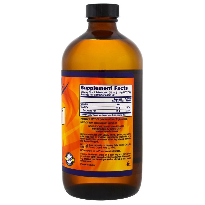 Now Sports MCT Oil 473 ml - фото 1