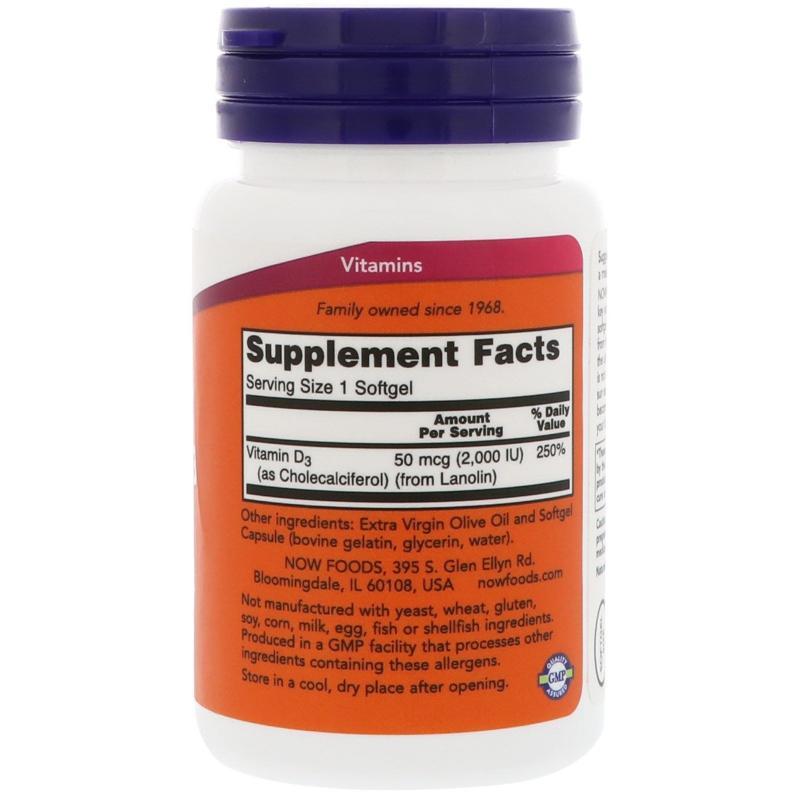 Now Foods Vitamin D-3 2.000 IU 30 soft - фото 1
