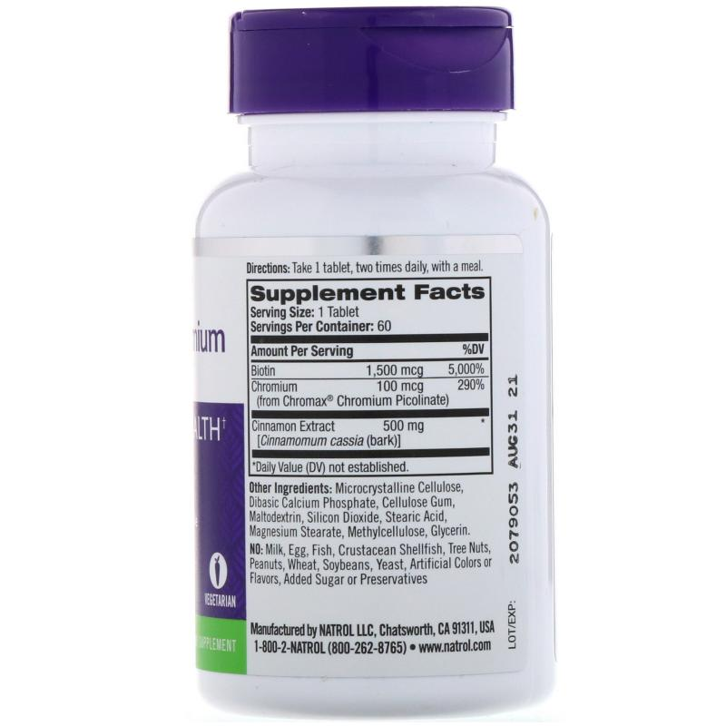 Natrol Cinnamon, Chromium Biotin 60 tab - фото 1