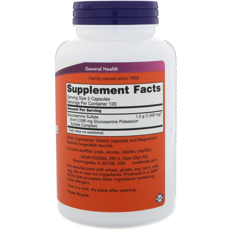 Now Foods Glucosamine Sulfate 750 mg 240 caps - фото 1