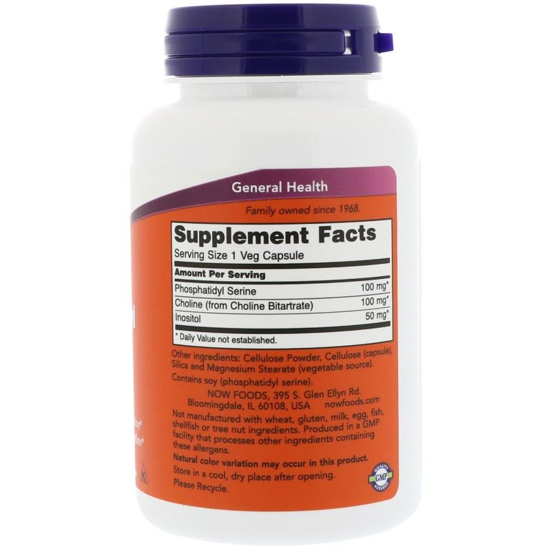 Now Foods Phosphatidyl Serine 100 mg 120 caps - фото 1