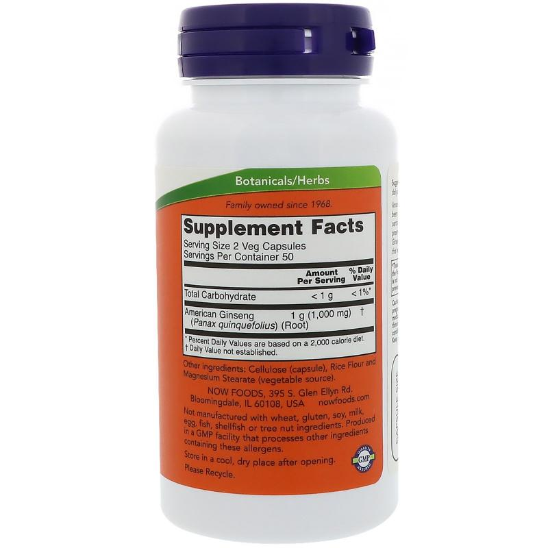 Now Foods American Ginseng 500 mg 100 vcaps - фото 1