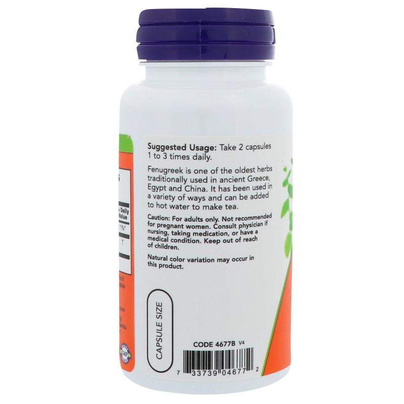 Now Foods Fenugreek 500 mg 100 vcaps - фото 1