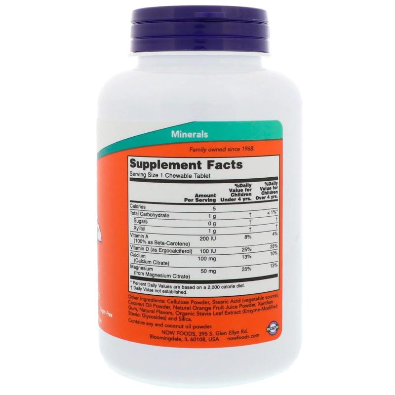 Now Foods Kid Cal Calcuim Citrate 100 Chewables - фото 1