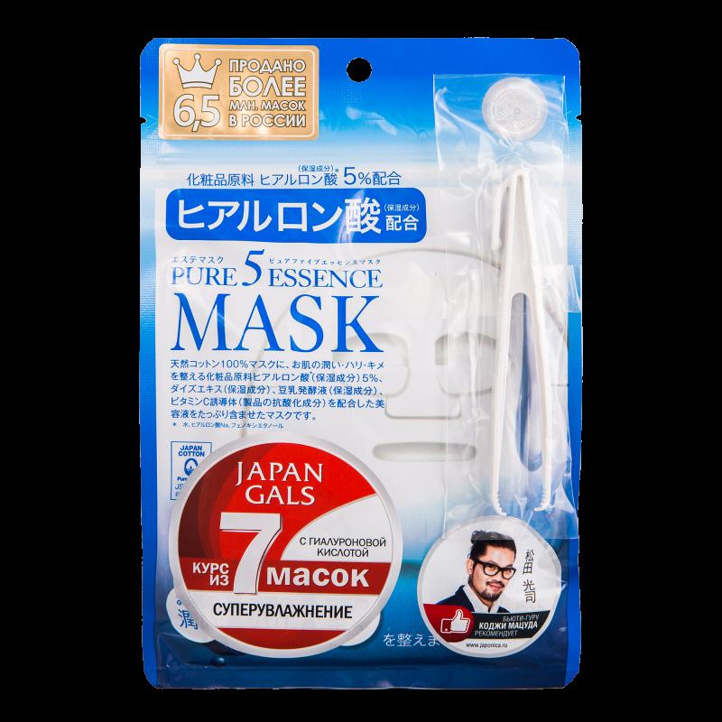 JAPAN GALS Pure5 Essence Mask Тканевые маски с гиалуроновой кислотой 7 шт - фото 1