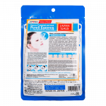 JAPAN GALS Pure5 Essence Mask Тканевые маски с гиалуроновой кислотой 7 шт - фото 2