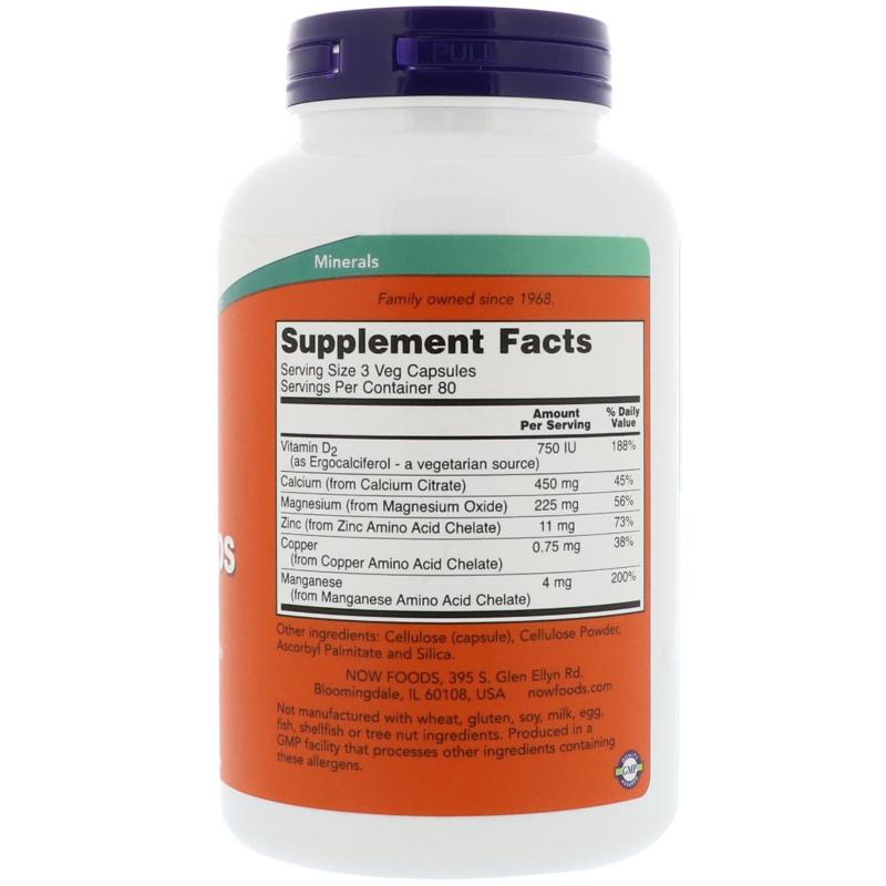 Now Foods Calcium Citrate 240 vcaps - фото 1