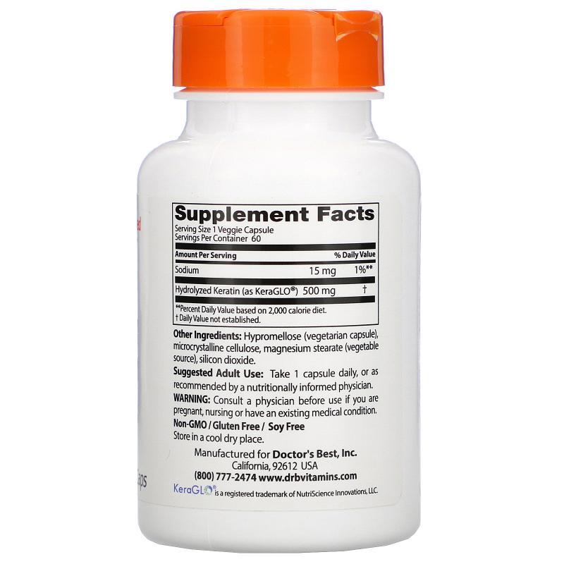 Doctor's Best Hydrolyzed Keratin 500 mg 60 Veggie Caps - фото 1