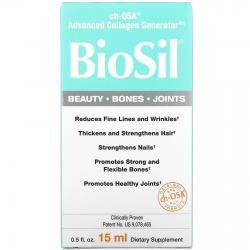 BioSil Advanced Collagen Generator 15 ml