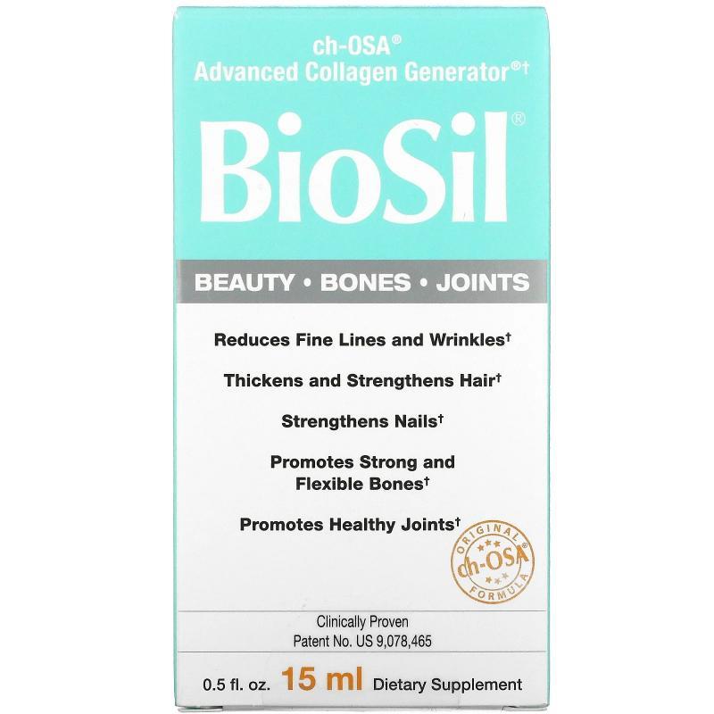 BioSil Advanced Collagen Generator 15 ml - фото 1