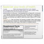 Co E1 Enada Co-Enzyme 10 mg 30 lozenges - фото 2
