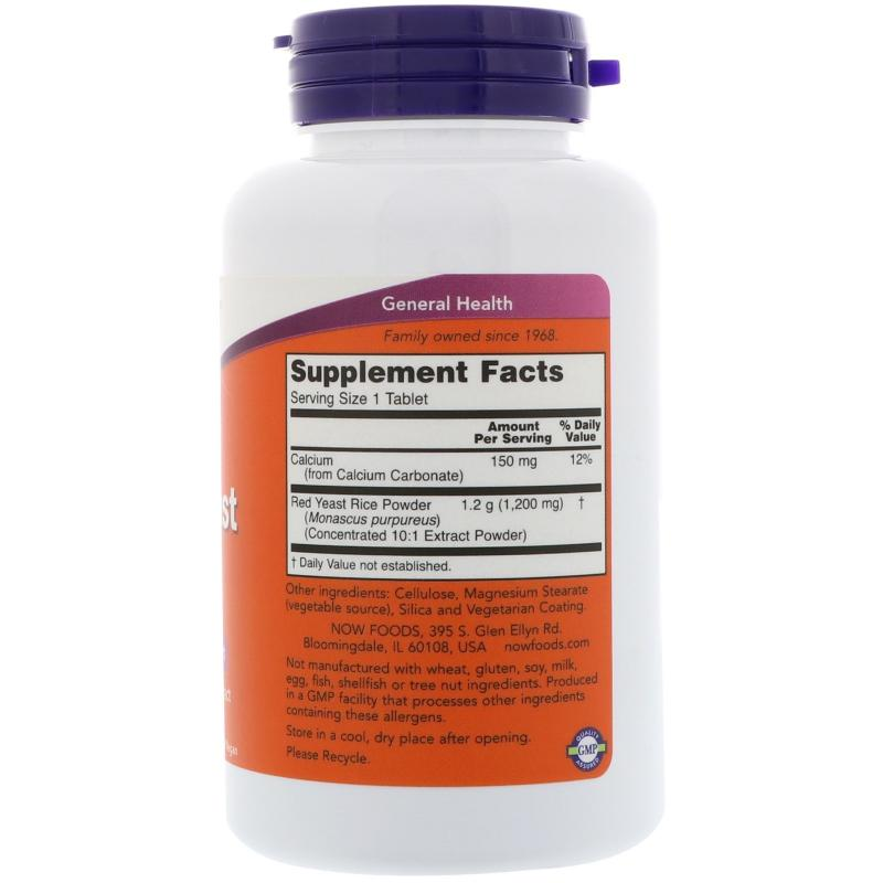Now Foods Red Yeast Rice 1200 mg 60 tablets - фото 1