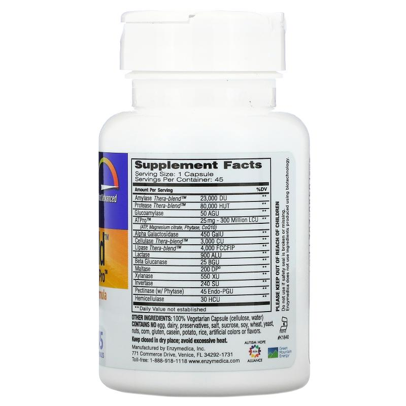 Enzymedica Digest Gold with ATPro 45 capsules - фото 1