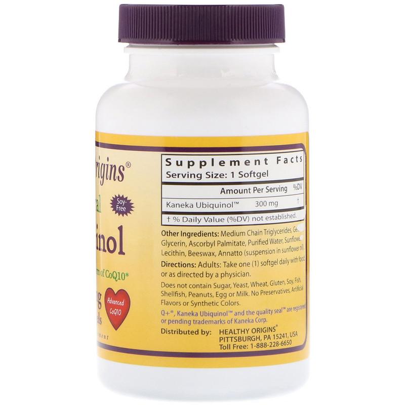Healthy Origins Ubiquinol Kaneka Q 300 mg 60 Softgels - фото 1